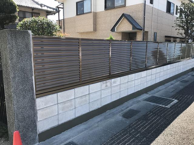守山区 S様 地震対策 ブロック解体 フェンス工事 三協アルミ エクモアX8型 H:1000 ブロンズ